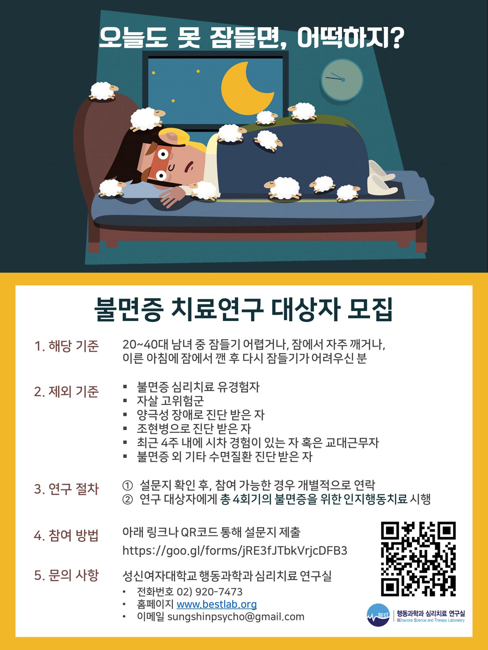 4회기ver_홍보포스터.png