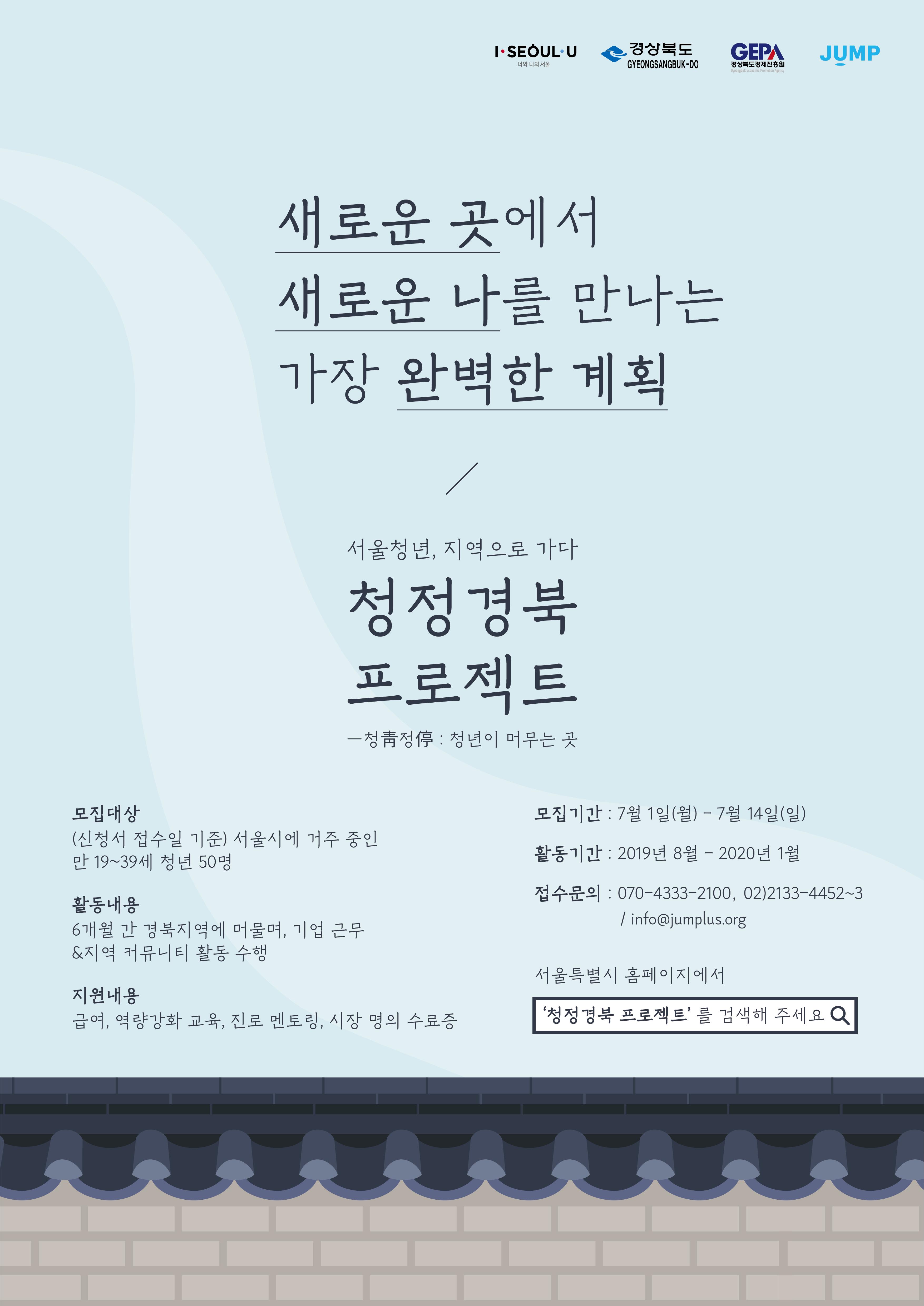포스터최종본 (297x420).png