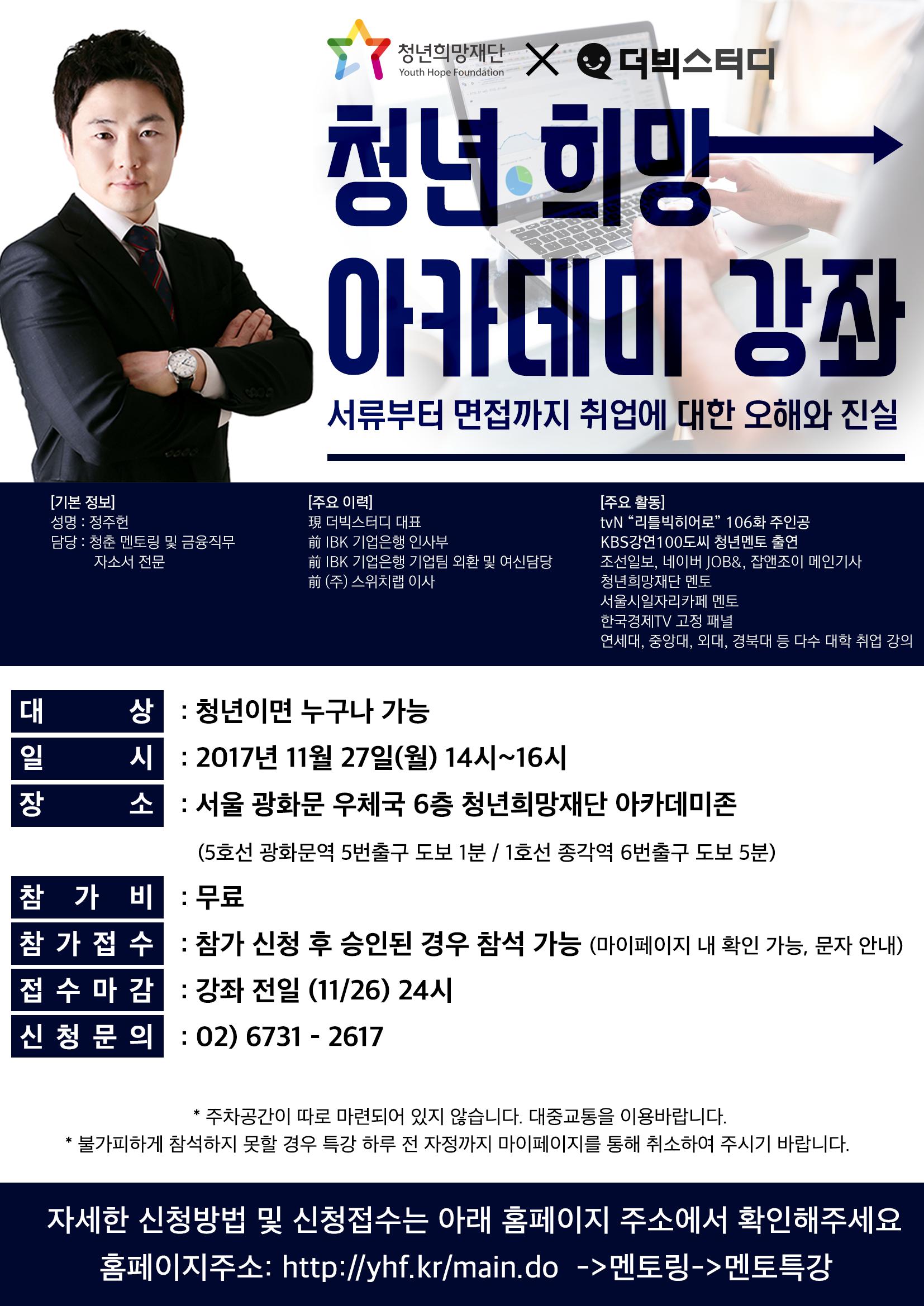대표님11월강의.png