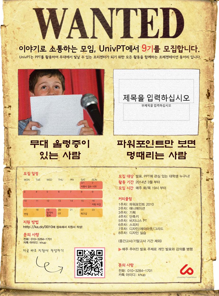 크기변환_사본 -홍보포스터2 (A3,A4).jpg
