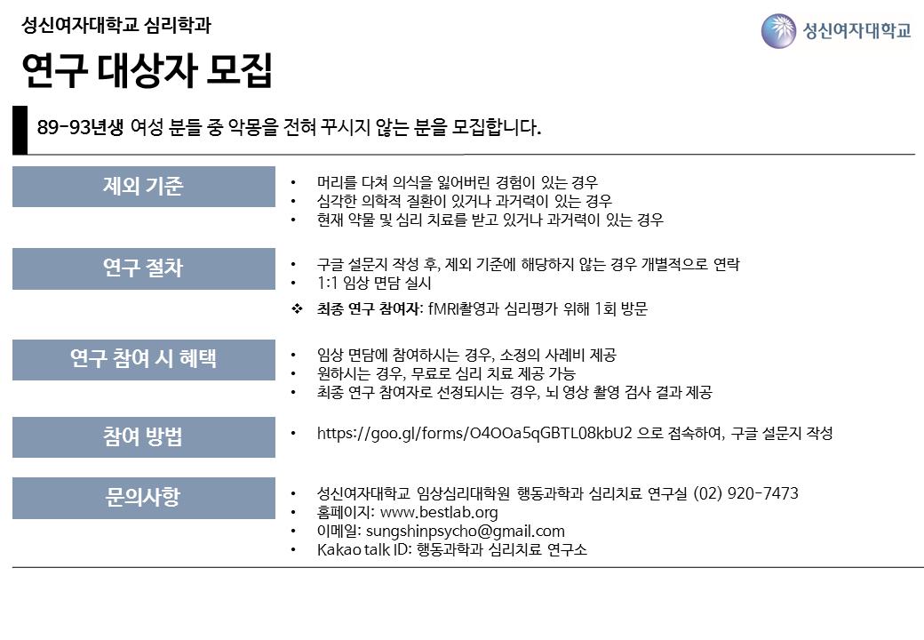 홍보용_정상군_89_93.png