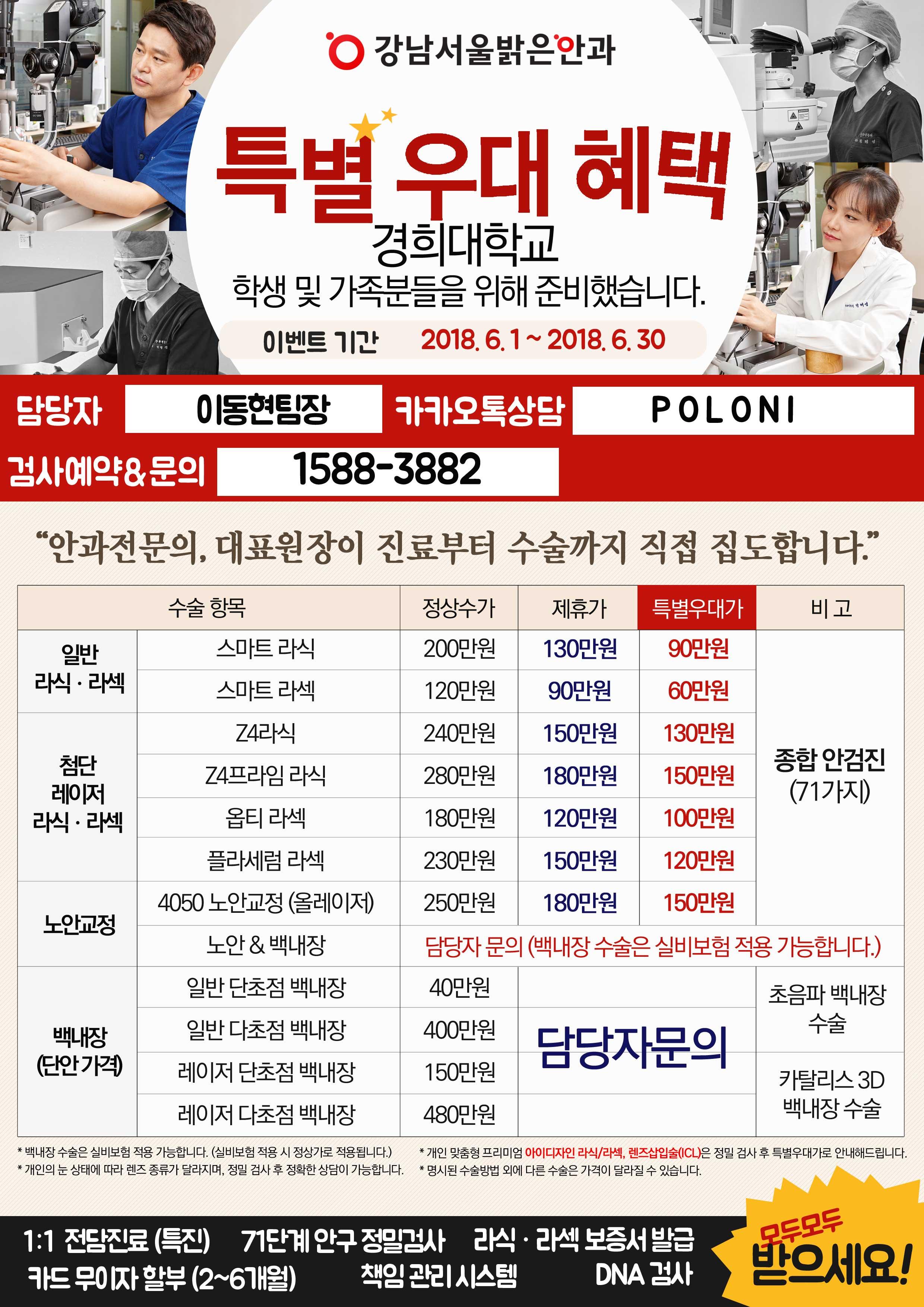 경희대6월.jpg