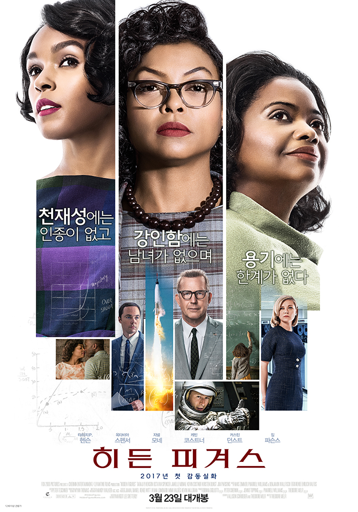 HiddenFigures_MainPoster.jpg