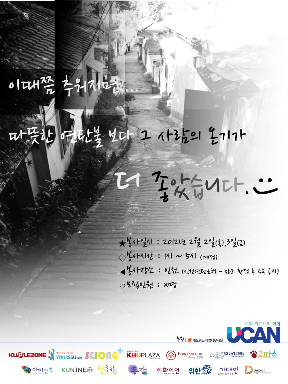 ucan-게시글-01.jpg