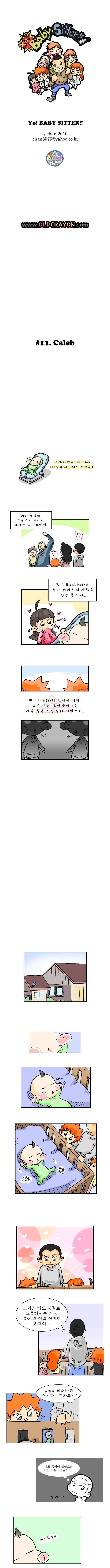 11회-1.jpg