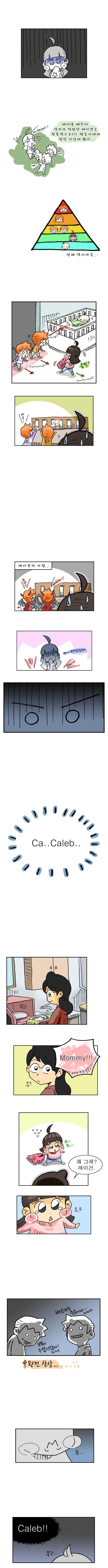 11회-3.jpg