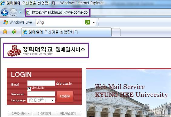 khuwebmail.jpg